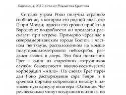 aingm (24).jpg