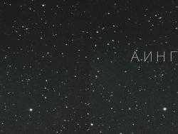 aingm (26).jpg