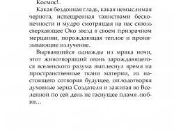 aingm (14).jpg